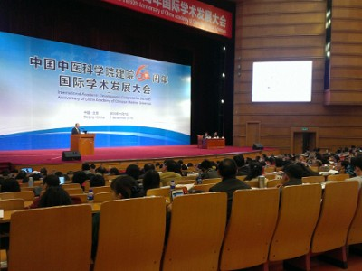 Prin China - Episodul 12 - Congresul International de Medicina Chineza